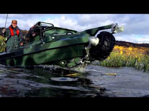 Sealegs 6.1m D-TUBE, лодка для рыбалки и охоты