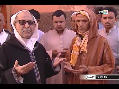 ربورطاج القناة الثانية حول وفاة المرحوم أحمد امنتاك