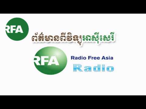 (Radio Khmer News) RFA Khmer Radio,Morning News on 29 Nov 2013