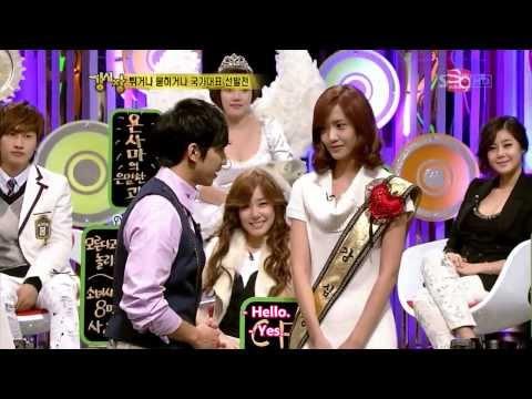 Lee Seung Gi (이승기) & Yoona (윤아) CF