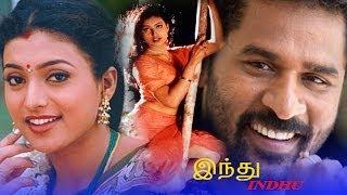 Indhu - Prabhu deva Roja Movie