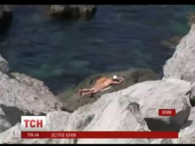 Лето 2014: Геи на пляжи в Крым больше не едут