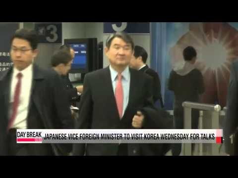 Japanese Vice Foreign Minister to visit Korea for bilateral talks