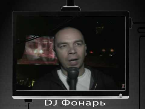 "Интервью DJ's для промо DVD ""Russian VJ's vol.2"""