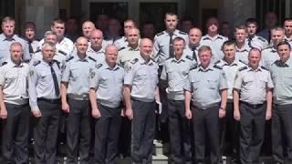 Керівники Національної поліції набувають нових знань та вивчають зарубіжний досвід