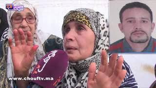 بالفيديو..لحظة انهيار والدة الشاب هشام اللي قتلو ولد جارهم بعد الفجر فكازا   |   بــووز