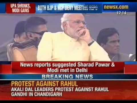 Is Sharad Pawar backstabbing Sonia Gandhi ? NCP's alliance with BJP ? - NewsX