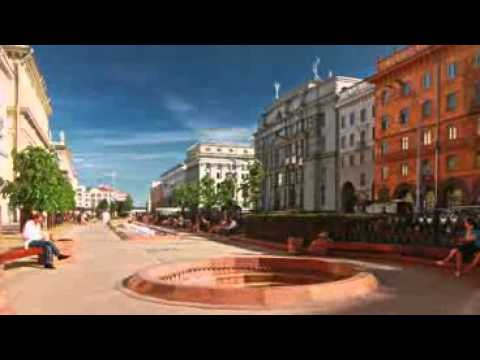 Eishockey-WM 2014 offizielles Video Minsk