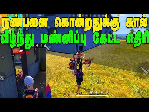 Fun with Enemy's and hackers|| Free Enemy funny moments|| Run Gaming Tamil