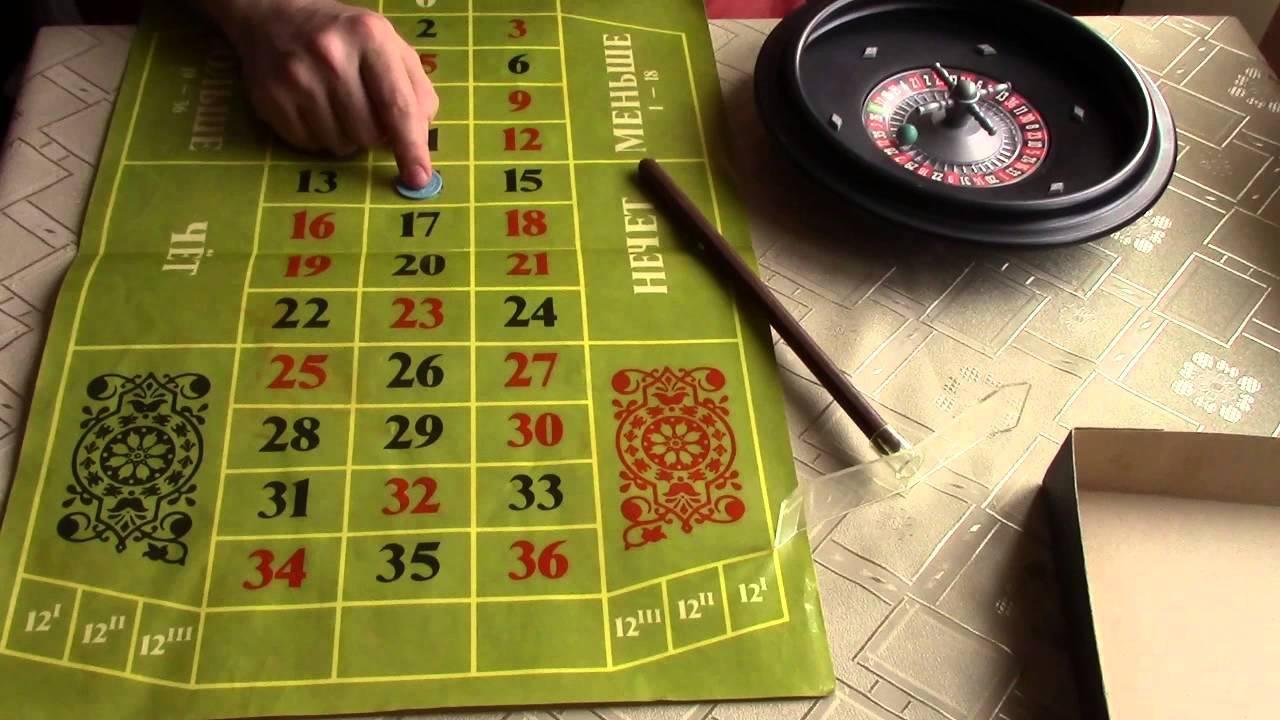 настольная игра казино правила игры
