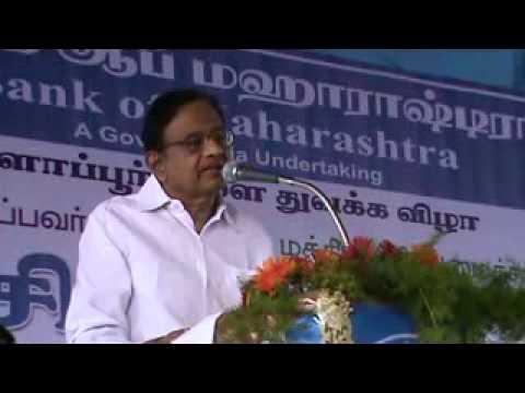 Hon's P.CHIDAMBARAM INNAGUARATES BANK OF MAHARASTRA SINGAMPUNARI NEAR 2
