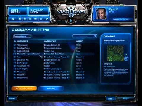 Видеообзорчик StarCraft II (+Мультиплеерные карты)