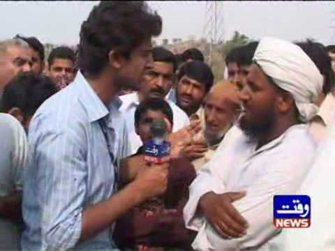 5/6 Truth behind Miracle of Nalain-e-Paak, Chakwal Part 5/6