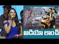 Aakatayi movie audio launch || Aashish Raj || Ameesha Patel || Rukshar Mir || Mani Sharma