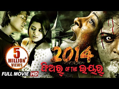 Horror Odia Full Movie 2014 FEAR OF THE YEAR | Sambit,Eli,Dushmanta,Dipika | Sarthak Music