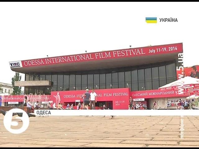 Одеський кінофестиваль - покажуть фільм про Майдан