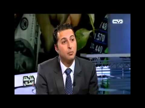 Tahseen Consulting's Walid Aradi Interviewed on Dubai TV's Money Map About Arab Entrepreneurship