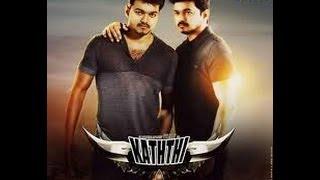 KATHTHI Trailer Latest Vijay Movie Tamil Kaththi Trailer