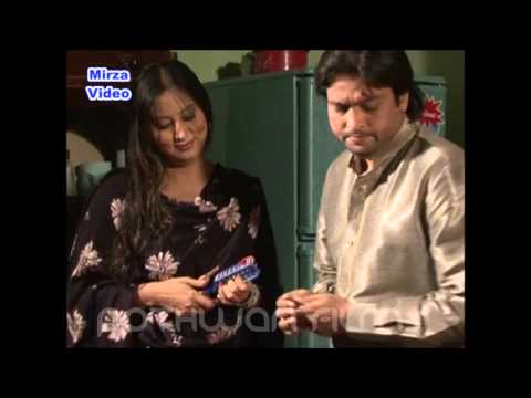 Mukhra  - Full Pothwari Drama