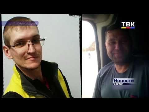 Суд решил возобновить следствие по делу бердчанки Ирины Синельниковой по просьбе прокурора после противоречивых заявлений Фурсова