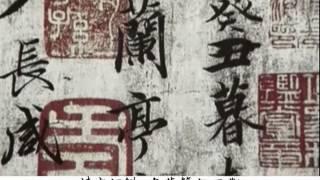 Jay Chou 周杰倫【蘭亭序 Lan-Ting-Xu】-Official Music Video