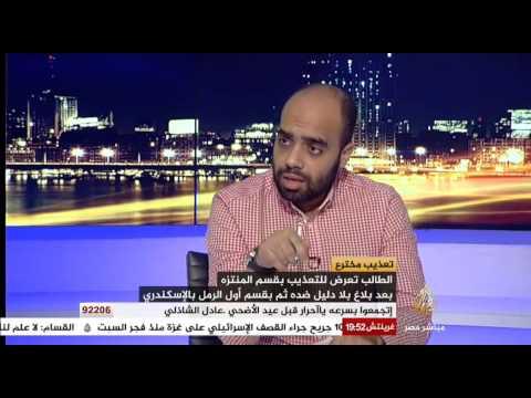 مصر الليلة تعذيب مخترع