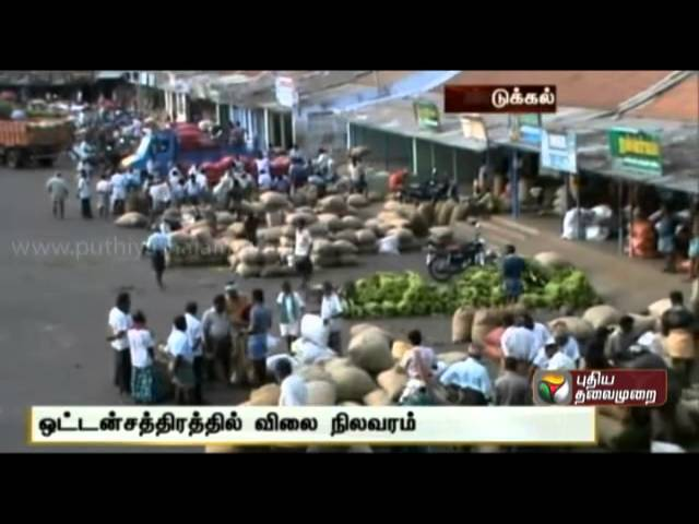 Fall in supply results in increase in vegetable prices at Dindigul Market