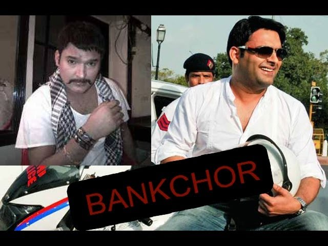 'Comedy King' Kapil Sharma's new look for 'Bank-Chor'! | Comedy Nights With Kapil
