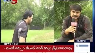 Srikanth Say Happy to Participate in TANA Cricket Tournament