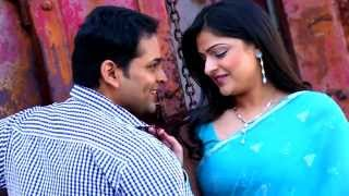 Rendu Rellu Naluge Movie || Anaganaga Song Trailer