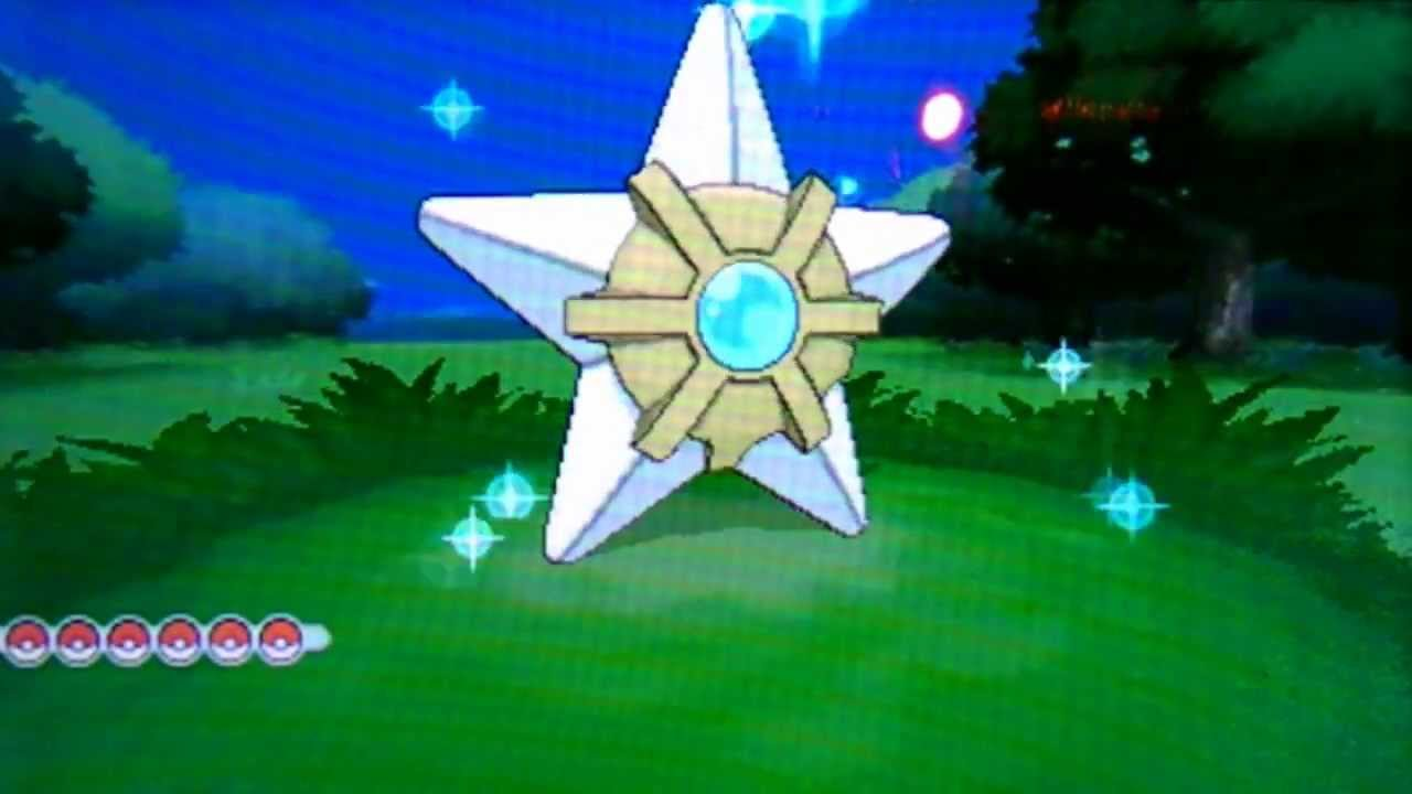 shiny swalot
