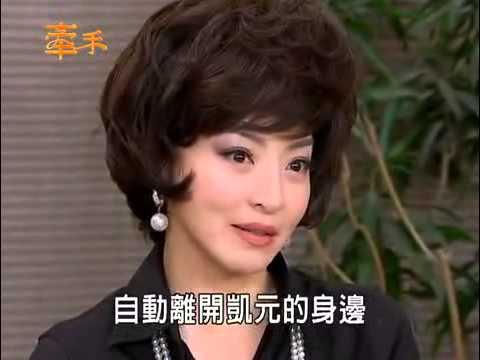 Phim Tay Trong Tay - Tập 246 Full - Phim Đài Loan Online
