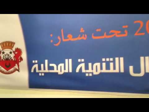 تارودانت: جمعية تارودانت بلادنا تحتفي بشهر الثراث -أبريل 2017