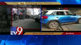 Live murder caught on CCTV in Bengaluru..