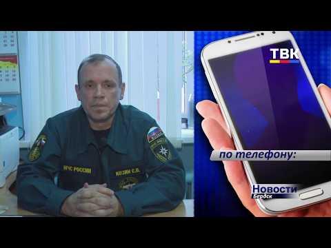 40-летнего мужчину сотрудники МЧС спасли на бердском мосту