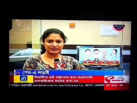Kolkata TV media coverage of Verdict 2014: Facebook game on 2014 Lok Sabha Election