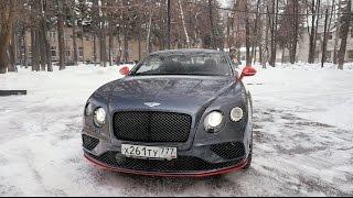 Тест-драйв Bentley Continental GT Speed Black Edition (10-минутная версия). АвтоВести выпуск Online. Видео Авто Вести Россия 24.