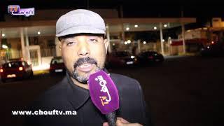 بالفيديو ...مواطن بسيط: رَاه مازال كاينين الشفارة فالبلاد |