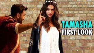 Tamasha Trailer – First Look Ranbir Kapoor, Deepika