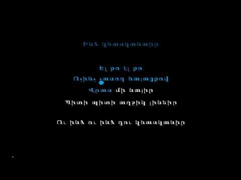 Լիլիթ Հովհաննիսյան - Թե աղջիկ լինեիր ԿԱՐԱՈԿԵ Karaoke.do.am