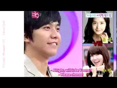 SNSD YoonA & Lee Seung Gi | YoonGi Moment #3 - Ideal Girl