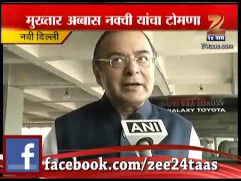 Zee24Taas: arun jetly on ordinance & rahul gandhi