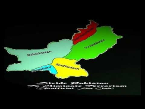 MUST WATCH) FUTURE OF PAKISTAN BY 2020 (REPLY) - YouTube