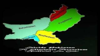 (MUST WATCH) FUTURE OF PAKISTAN BY 2020 (REPLY)