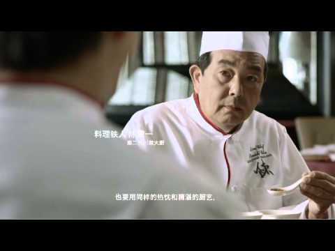 Shisen Hanten TV Advertising in Mandarin Subtitled