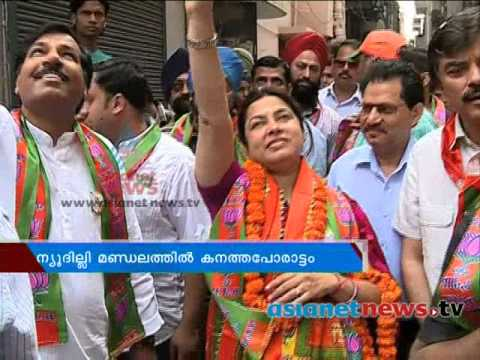 Meenakshi Lekhi of New Delhi BJP to Asianet News : Election News മീനാക്ഷി ലേഖി