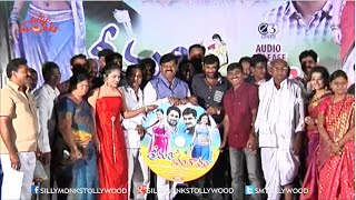 Srimathi Bangaram Movie Audio Launch
