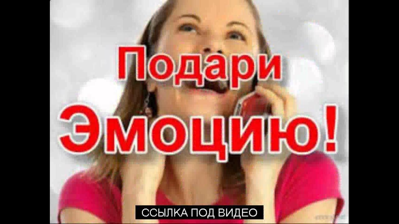 Поздравления с днем рождения женщине на телефон от путина