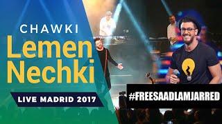 فيديو | أحمد شوقي يغني لسعد المجرد في حفله بمدريد ''لمن نشكي حالي'' | قنوات أخرى