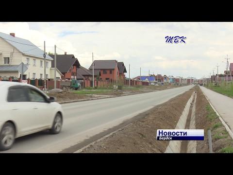 Новая разметка открыла выезды на ул. Красная Сибирь в Бердске
